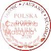 Polska Dobra Marka 2020/2021